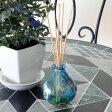 ◇イタリア製手作りベネチアンガラス◇ルーム フレグランス ボトル (一輪挿にも)ムラーノ島 (MURANO) ブルーカラー