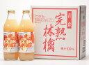 【送料無料】JAアオレン 青森県産りんごジュース 完熟林檎つがる1000ml瓶×6本入