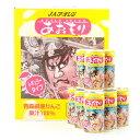 【送料無料】アオレンりんごジュース「あおもりねぶた缶」レギュラータイプ195g×30缶入