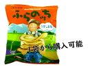 ≪1袋から購入可能≫農協チップスふらのッち【うすしお味】