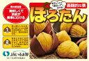 ぽろたん(800g)