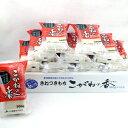 新潟県産こがねもち[切り餅] こがねの香 360g×10袋(3.6kg)【送料無料】【楽ギフ_包