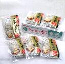 新潟県産特別栽培こがねもち [切り餅 シングルパック] 特別...
