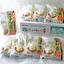 新潟県産特別栽培こがねもち [切り餅 シングルパック] 特別栽培米こがねの香 360g×8袋(2.88kg)【送料無料】【楽ギフ_包装】【楽ギフ_のし宛書】【RCP】_