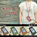 [179]IS05 oil leather case / handmade real leather (Tochigi leather) android case android au cell-phone case cover smartphone smartphone case [non-compliant iPhone 5] net-limited brand HUKURO by JACA JACA [easy ギフ _ packing] [RCP1209mara]