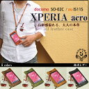 [184]Xperia acro oil leather case / handmade real leather (Tochigi leather) docomo Xperia acro docomo au SO-02C IS11S smartphone case cell-phone case cover smartphone [non-compliant iPhone 5] net-limited brand HUKURO by JACA JACA/ [easy  _ packing] [RCP]