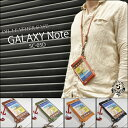 [229] GALAXY NOTE oil leather case / handmade real leather (Tochigi leather) docomo smartphone case docomo smartphone galaxy note case cover galaxy notebook SC-05D cell-phone holder porch [non-compliant iPhone 5] brand HUKURO by JACA JACA bag [RCPfashion]