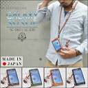 [264] GALAXY S3/S3&alpha; oil leather case / real leather (Tochigi leather) docomo smartphone case docomo smartphone galaxy s3 alpha cover SC-06D SC-03E cell-phone Galaxy S III case GALAXY S3 a[iPhone 5 non-compliant ]HUKURO by JACA JACA bag lots and lots [RCPfashion]