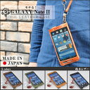[315] 2 2 GALAXY Note II oil leather case / real leather (Tochigi leather) docomo smartphone case docomo smartphone galaxy notebook cover SC-02E cell-phone GALAXY Note case[iPhone 5 non-compliant] brand HUKURO by JACA JACA which are easy to last lots and lots a bag [RCP]