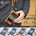 [325] Xperia AX/VL oil leather case / real leather (Tochigi leather) au docomo docomo smartphone sol21 SO-01E Xperia cover cell-phone ax vl holder porch smartphone case [non-compliant iPhone 5] brand HUKURO by JACA JACA lots and lots a bag [RCPfashion]