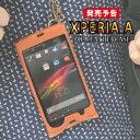 [395]XPERIA A oil leather case / real leather (Tochigi leather )docomo docomo smartphone SO-04E cell-phone holder porch smartphone cover smartphone case Xperia a ace cover [iPhone 5 non-compliant /not silicon] brand HUKURO by JACA JACA lots and lots a bag)