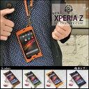 【HUKURO】XPERIA Z オイルレザーケース/本革(栃木レザー) docomo ドコモ スマートフォン SO-02E カバー 携帯電話 ホルダー ポーチ スマホカバー スマホケース ストラップホール エクスペリアz JACA JACA フクロ [iPhone6 xperia z1f xperia z1 不可]fs3gm