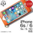iPhone6S ケース iPhone6 ケース iPhone5S 5C 5 オイルレザーケース iPhone6s ケース 栃木レザー 本革 カバー スマートフォン ジャケット スマホケース Apple iPhone6s ケース HUKURO メンズ レディース 兼用 6S [4★45]