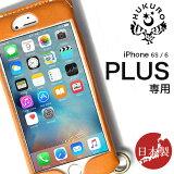 ��HUKURO��iPhone6s Plus / 6Plus ������쥶�������� ���ڥ쥶�� �ܳ� iPhone6s plus ������ ���ޥ� ���С� ���ޡ��ȥե��� ���㥱�å� �ץ饹 Apple iPhone6s Plus ������ HUKURO ��� ��ǥ����� ����