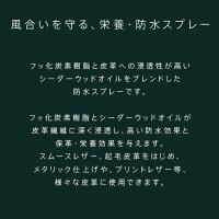 ��1909����ץ��ץ�ƥ��ȥ��ץ졼���ɿ她�ץ졼���ѷ����ˡ������Хå����۷��ӥ�����iPhone6iPhone6plus���С����쥶���ѥ쥶�����������ܳץ���˥�collonil/JACAJACA/���㥫���㥫��RCP��02P01Sep13