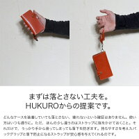 【HUKURO】手帳型Xperiaケース/Xperformance/Z5Premium/Z5/Z4/本革手帳型ケースエクスペリアSO-04HSOV33SO-03HSO-01HSOV32SO-03GSOV31右手左手栃木レザー
