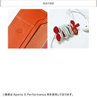 【HUKURO】手帳型Xperiaケース/XperiaXperformance/Z5Premium/Z5/Z4/本革手帳型ケースエクスペリアSO-04HSOV33SO-03HSO-01HSOV32SO-03GSOV31右手左手栃木レザー