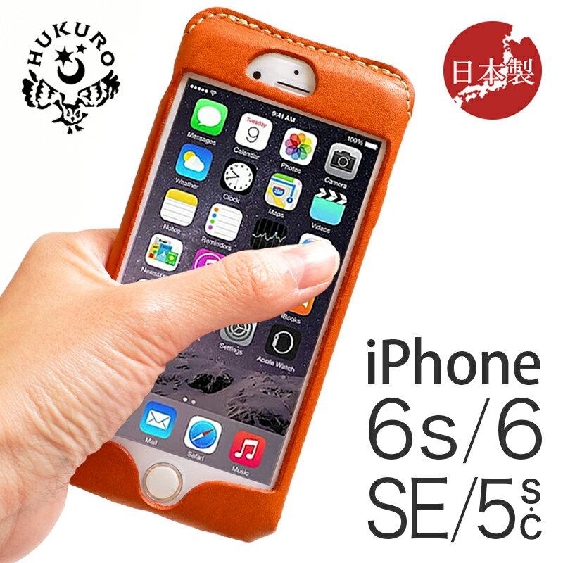 iPhone6S ケース iPhone6 ケース iPhone SE 5S 5C 5 オイ…...:jacajaca:10000730
