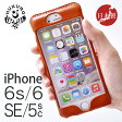 【HUKURO】iPhone6S ケース iPhone6 ケース iPhone SE 5S 5C 5 オイルレザーケース iPhone6s ケース 栃木レザー 本革 カバー スマートフォン ジャケット スマホケース Apple iPhone6s ケース HUKURO メンズ レディース 兼用 6S