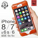 【HUKURO】iPhone8 ケース iPhone8ケース iPhone7 ケース iPhone7ケース アイフォン7 iPhone6s ケース iPhone6 ケース iPhone SE 5S 5C 5 iPhone6s ケース iPhoneケース 栃木レザー 本革 カバー スマートフォン スマホケース Apple メンズ レディース