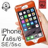【HUKURO】iPhone7 ケース iPhone7ケース アイフォン7 iPhone6s ケース iPhone6 ケース iPhone SE 5S 5C 5 iPhone6s ケース iPhoneケース 栃木レザー 本革 カバー スマートフォン スマホケース Apple メンズ レディース 兼用 6S