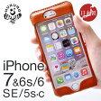 【HUKURO】iPhone7 ケース iPhone7ケース アイフォン7 iPhone6S ケース iPhone6 ケース iPhone SE 5S 5C 5iPhone6s ケース 栃木レザー 本革 カバー スマートフォン ジャケット スマホケース Apple iPhone6s ケース メンズ レディース 兼用 6S