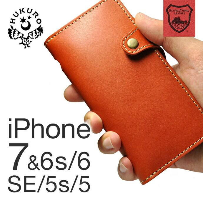 【HUKURO】iPhone7 ケース iPhone7ケース アイフォン7 iPhone6…...:jacajaca:10000971