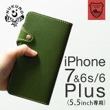 ��HUKURO��iPhone7 Plus ������ iPhone7plus ������ �����ե���7�ץ饹 iPhone 6s plus iPhone 6 Plus ��Ģ�������� ���ڥ쥶�� iPhone6s Plus ������ ��Ģ�� �ܳ� ���ޥ� ���ޡ��ȥե��� �����ե��� iPhone6s Plus ��� ��ǥ����� �ӥ��ͥ� �����ɥۥ����