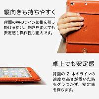[632]iPadminiケース本革栃木レザーオイルレザーカバー全世代対応iPadminiシリーズmini2/mini3retinaモデル7.9インチ16gb32gb64gb128gbwi-fiモデルWi-Fi+Cellularモデル本体付属無バックグリップHUKURObyJACAJACA