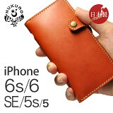 ��HUKURO��iPhone6s ������ iPhone SE iPhone6s ��Ģ iPhone6 5S 5 ��Ģ�������� iPhone6s ������ ��Ģ ������쥶�� ���ڥ쥶�� �ܳ� ���С� ���ޡ��ȥե��� ���㥱�å� ���ޥۥ����� Apple iPhone6s ��Ģ ������ ��� ��ǥ����� ���� �ӥ��ͥ� ���� �����ɥۥ����