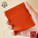 【HUKURO】お札入れ-smart- マネークリップ 財布 二つ折り 本革 栃木レザー メンズ レディース 札入れ スリム 薄い 薄型 カード 小銭入れなし 父の日 ギフト プレゼント 贈り物 ハンドメイド 日本製
