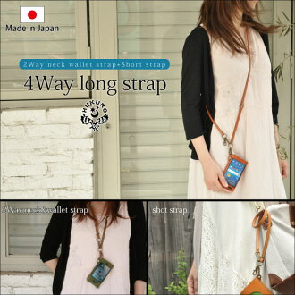 [067]4Way long strap/genuine leather strap/ hand made/ adjustable neck strap /leather shoulder strap[online store limited brand HUKURO by JACA JACA][fs2gm]