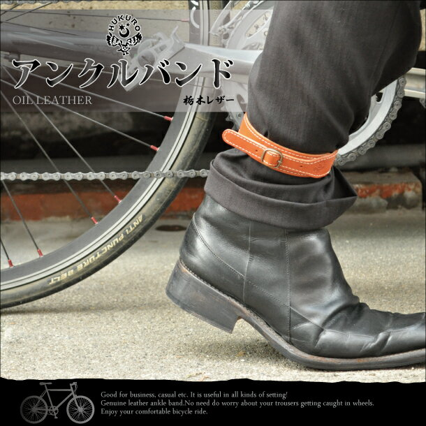 Leather Cycling Shoes Commuter