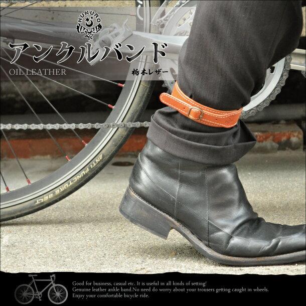自転車の 自転車 ズボン 裾 ベルト : Leather Cycling Shoes Commuter