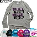 GO FORWARD BLOCK / オリジナルロングTシャツ/ネット限定長袖Tシャツ【cloth】MILDCHOP