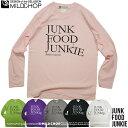 ショッピングバラ JUNKFOOD JUNKIE オリジナルロングTシャツ/ネット限定長袖Tシャツ【cloth】MILDCHOP
