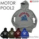 Motor2_po1