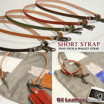 shortstrap(dealingwithlongstrap)/realleather(Tochigileather)handmadelimitededitionbrandonthewebsitesHUKURObyJACAJACA[dealingwithwalletchainlongstrap]