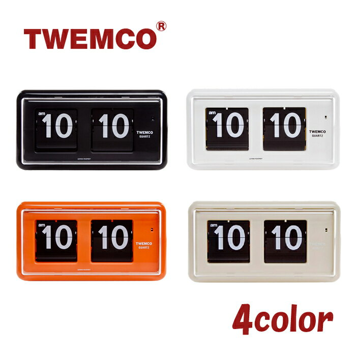TWEMCO トゥエンコ インテリアクロック パタパタ時計 全4色 置き時計