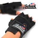 Schiek シーク プレミアムシリーズグローブ ブラック トレーニンググローブ Model715 筋トレ ジム ウエイトトレーニング シーク リフティンググローブ シーク グローブ