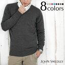 JOHN SMEDLEY ジョンスメドレー BOBBY メンズVネックニット 全8色 ジョンスメドレー メンズ 【送料無料】 【あす楽】