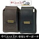 GEAR TOP ギアトップオイルライター専用 携帯ライターケース ベルト通し付き 革ケース ロゴ入り ブラック/ブラウン 二種