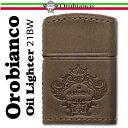 送料無料 Orobianco オロビアンコ オイルライター 牛革巻き ORL-21BW ギフト プレゼントに最適