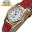 シチズン時計FREE WAY ソーラー発電腕時計レディースAA95-9918