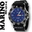 【送料無料】[マリノキャピターノ]MARINO capitano 腕時計 10気圧防水 逆回転防止ベゼル ブルー文字盤 MC 411-4 メンズ