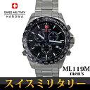 【送料無料】在庫限り! スイスミリタリー SWISS MILITARY ナビゲーター 腕時計 メンズ クロノグラフ うでどけい ML-119M