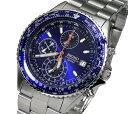 送料無料 SEIKOメンズ腕時計パイロットクロノグラフ バックル名入れ彫刻セイコー(SEIKO SND255PC) ギフト・誕生日プレ…