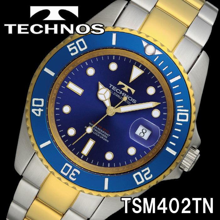 TECHNOS SWISS 腕時計 メンズ ダイバーズウォッチ 10気圧防水 テクノス TSM402TN テクノス メンズ腕時計 回転ベゼル ダイバー オールステンレス
