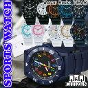 シチズン時計Q&Q シチズン キューアンドキュー 腕時計 10気圧防水 スポーツウォッチ 10種類