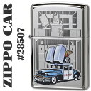 zippo(ジッポーライター)28507 THE ZIPPO CAR